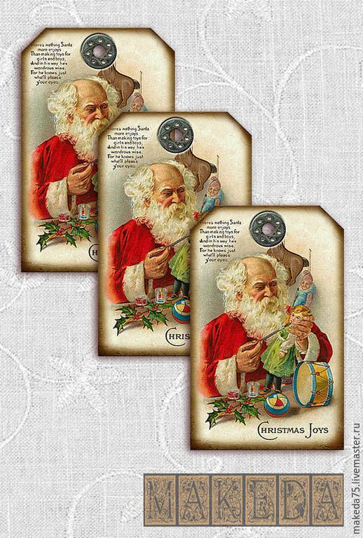 Открытки к Новому году ручной работы. Ярмарка Мастеров - ручная работа. Купить Новогодние бирки.. Handmade. Разноцветный, печатная продукция