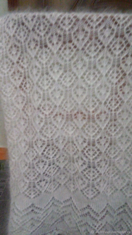 Downy openwork stole 'to You native', Wraps, Mikhailovka,  Фото №1