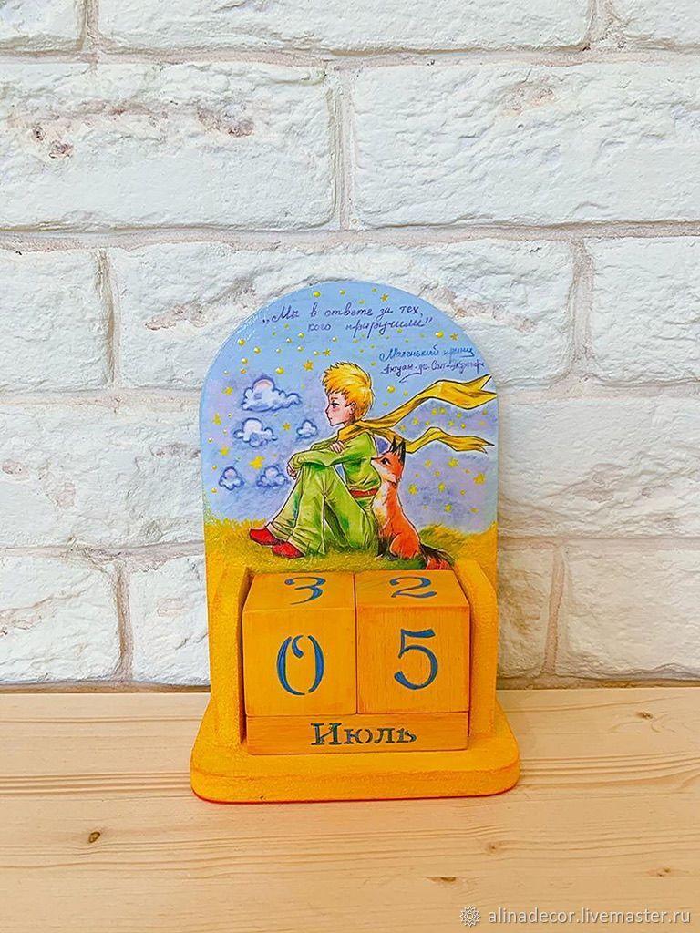 Perpetual calendar the LITTLE PRINCE, Calendars, Ramenskoye,  Фото №1