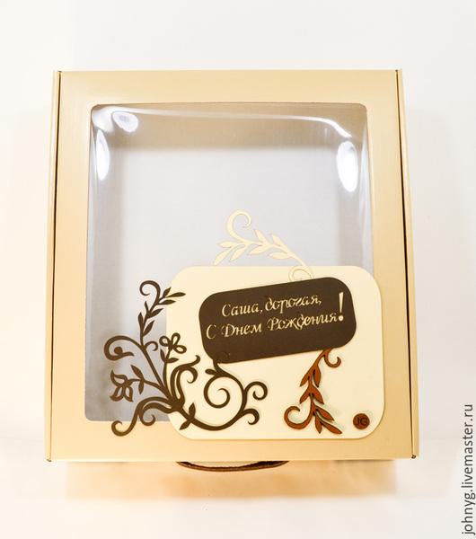 Персональные подарки ручной работы. Ярмарка Мастеров - ручная работа. Купить Подарочная упаковка. Handmade. Разноцветный, поздравительная открытка