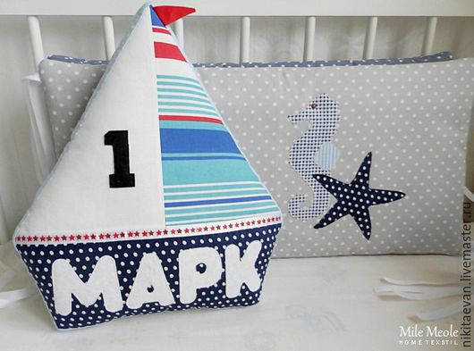 Текстиль, ковры ручной работы. Ярмарка Мастеров - ручная работа. Купить Кораблик подушка. Handmade. Буква, подушка-игрушка