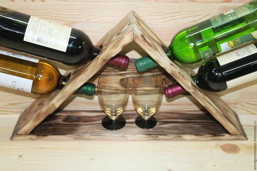 Мебель ручной работы. Ярмарка Мастеров - ручная работа. Купить Подставка для винных бутылок. Handmade. Комбинированный, подставка для бутылки