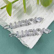 Материалы для творчества handmade. Livemaster - original item LUCKY pendant with zircons 36x5.5. 5657 mm rhodium plated (-R). Handmade.