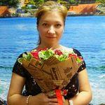 Елена Скариолли (1nagrada) - Ярмарка Мастеров - ручная работа, handmade