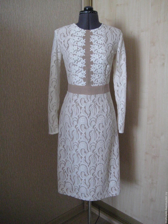 Купить Бежевое Платье Из Кружева
