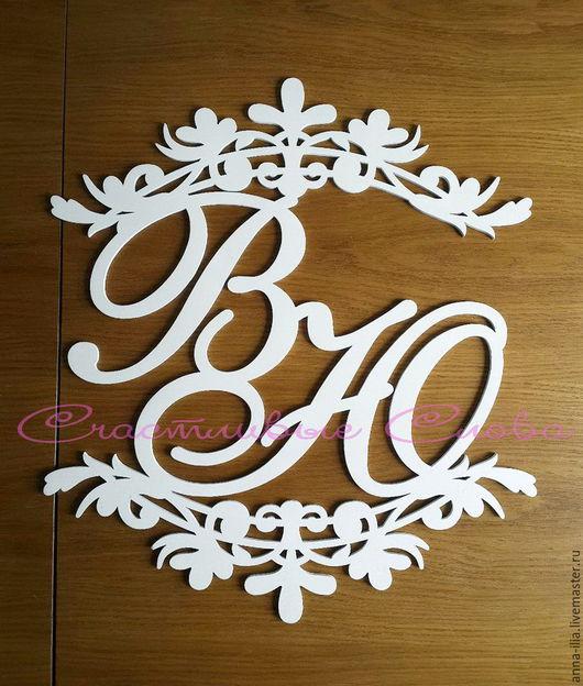 Свадебные аксессуары ручной работы. Ярмарка Мастеров - ручная работа. Купить Инициалы с кружевом. Handmade. Инициалы из дерева, инициалы, герб