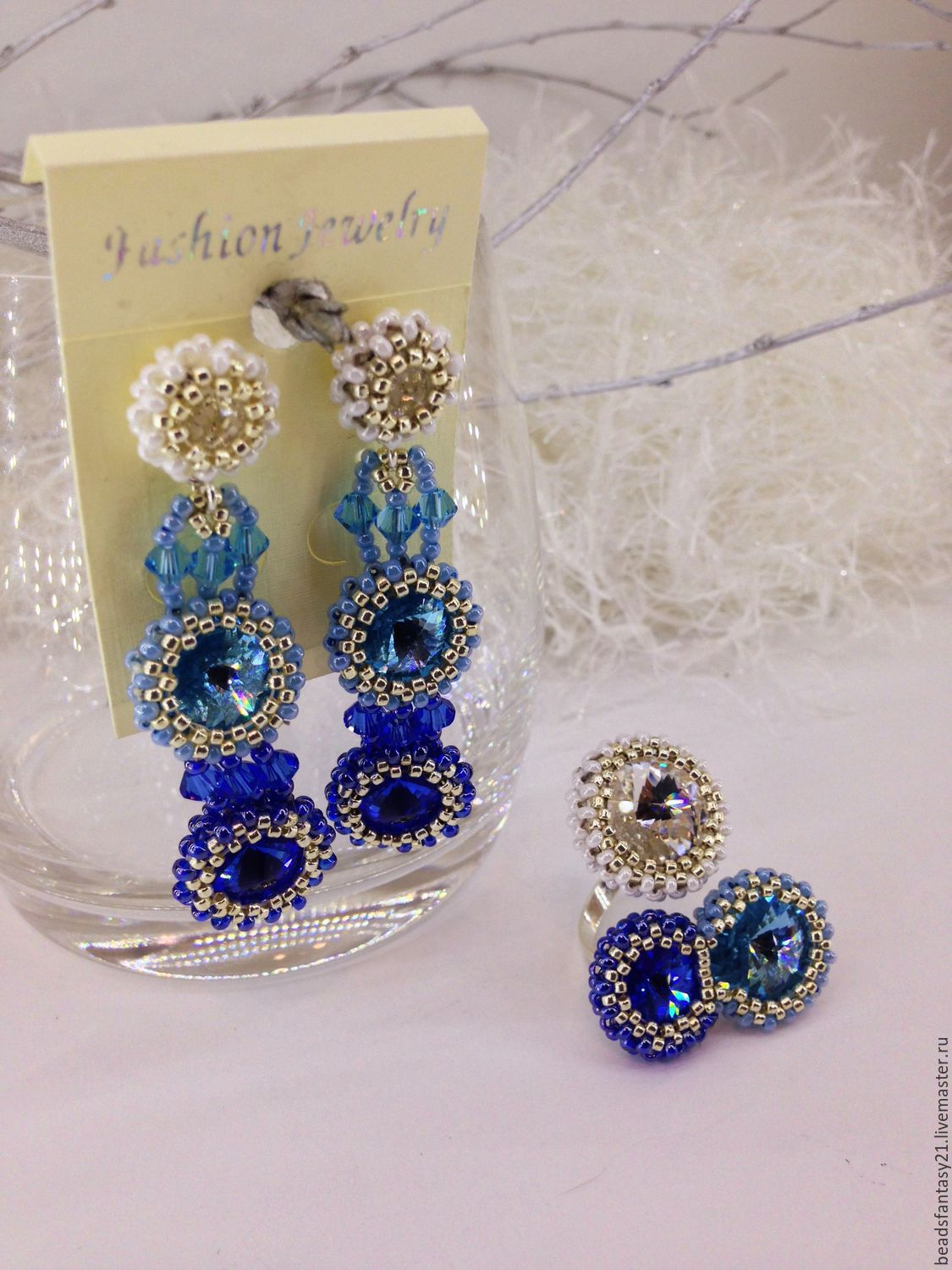 set of earrings and ring beaded and swarovski sky, Jewelry Sets, Riga,  Фото №1