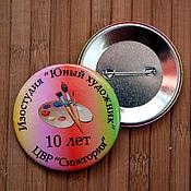 """Дизайн и реклама ручной работы. Ярмарка Мастеров - ручная работа Значок """"Юбилей в школе"""". Handmade."""
