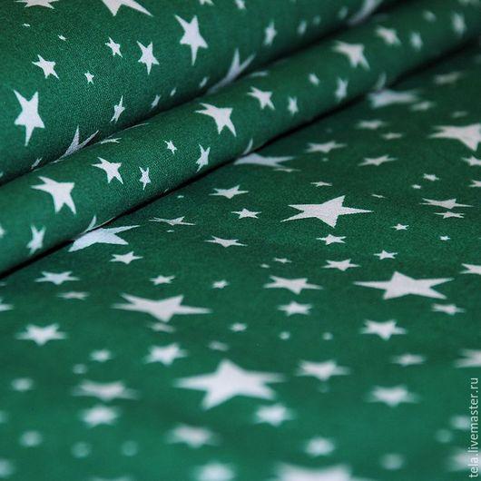 Звезды на зеленом фоне. Хлопок 100%. Ткань для шитья, рукоделия. Есть в наличии.