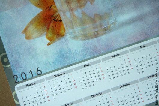 Календари ручной работы. Ярмарка Мастеров - ручная работа. Купить Календарь на  2016 г.. Handmade. Разноцветный, календарь с натюрмортами