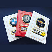 Канцелярские товары handmade. Livemaster - original item Exclusive covers for auto documents. Handmade.