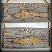 Для дома и интерьера ручной работы. Ярмарка Мастеров - ручная работа Панно для рыбака. Handmade.