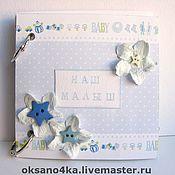 Подарки к праздникам ручной работы. Ярмарка Мастеров - ручная работа Мини-фотоальбом для мальчика. Handmade.