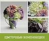 Школа-студия Елены Струниной - Ярмарка Мастеров - ручная работа, handmade