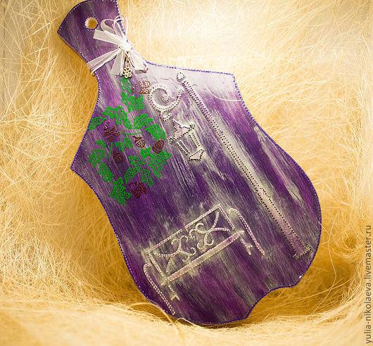 """Кухня ручной работы. Ярмарка Мастеров - ручная работа. Купить Доска """"Теплая ночь"""". Handmade. Тёмно-фиолетовый, точечная роспись"""