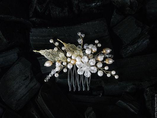 Свадебные украшения ручной работы. Ярмарка Мастеров - ручная работа. Купить Гребень свадебный из бусин и бисера Украшение свадебное для прически. Handmade.
