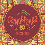 "masterskaya ""Samobranka"" (samobranka-vol) - Livemaster - handmade"