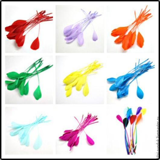 Другие виды рукоделия ручной работы. Ярмарка Мастеров - ручная работа. Купить Перо гусиное фигурное 14-20 см 13 цветов. Handmade.