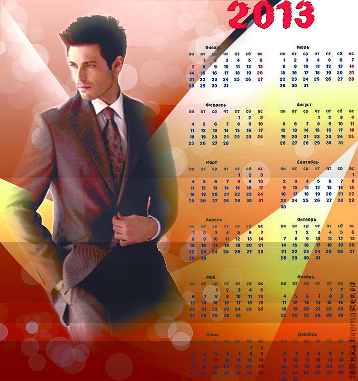 календарь, иллюстрация, Иллюстрации, Санкт-Петербург,  Фото №1