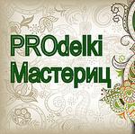 Олеся (Blagovesta) - Ярмарка Мастеров - ручная работа, handmade