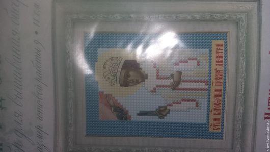 Вышивка ручной работы. Ярмарка Мастеров - ручная работа. Купить Набор для вышивки бисером  Св.  Царевич Дмитрий мнб-012. Handmade.