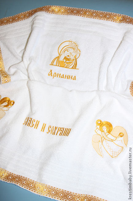 A large towel, 'the Sacrament', Baptism towel, Moscow,  Фото №1