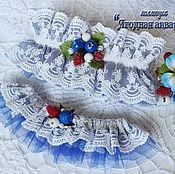 """Свадебный салон ручной работы. Ярмарка Мастеров - ручная работа Комплект свадебных подвязок, коллекция """"Ягодная акварель"""". Handmade."""