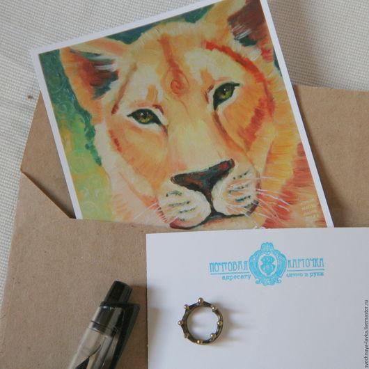 """Открытки на все случаи жизни ручной работы. Ярмарка Мастеров - ручная работа. Купить тёплая открытка с львицей  """"Позвольте себе"""". Handmade."""