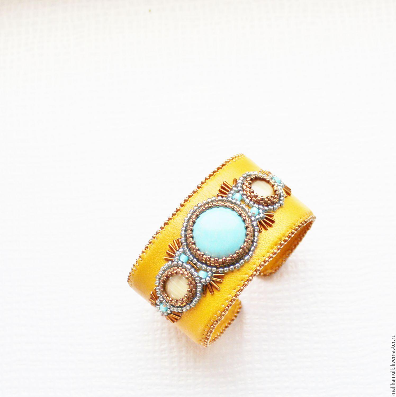браслет натуральная кожа натуральные камни бирюза