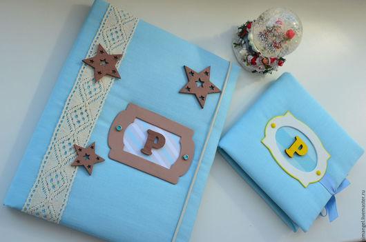 Подарки для новорожденных, ручной работы. Ярмарка Мастеров - ручная работа. Купить Набор любящей мамы. Handmade. Голубой, бумага для скрапбукинга