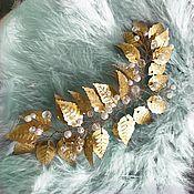 Украшения в прическу ручной работы. Ярмарка Мастеров - ручная работа Свадебная заколка с золотыми листиками. Handmade.