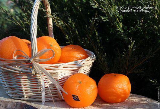 Мыло ручной работы `Сочный мандарин`.