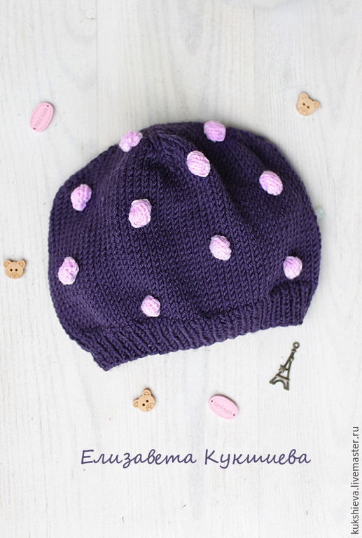 """Шапки и шарфы ручной работы. Ярмарка Мастеров - ручная работа. Купить Детская шапочка с розовыми """"шишечками"""", для девочки. Handmade."""