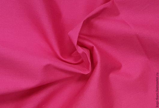 Шитье ручной работы. Ярмарка Мастеров - ручная работа. Купить Поплин ярко-розовый. Handmade. Комбинированный, поплин, хлопок с эластаном