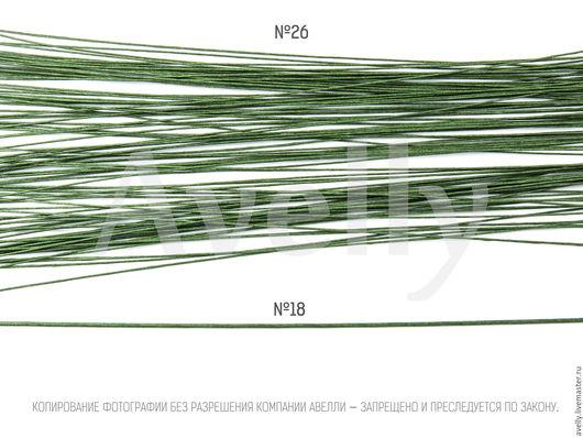 Другие виды рукоделия ручной работы. Ярмарка Мастеров - ручная работа. Купить Проволока для цветов №26 в бумажной обмотке зеленая, 30 см, 100 шт,А32. Handmade.
