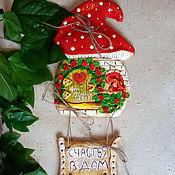 Для дома и интерьера ручной работы. Ярмарка Мастеров - ручная работа Подвеска на стену «Счастья в дом». Handmade.