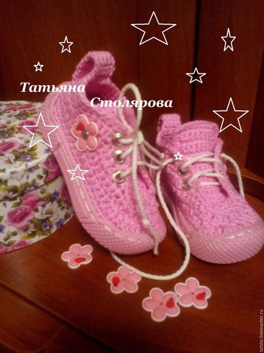 Детская обувь ручной работы. Ярмарка Мастеров - ручная работа. Купить кедики для девочки. Handmade. Розовый, детская обувь, лето