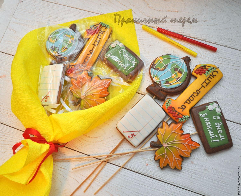 Подарки на 1 сентября от учителя
