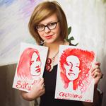 Ольга Сандул (OS-creations) - Ярмарка Мастеров - ручная работа, handmade