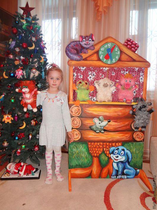 Кукольный театр ручной работы. Ярмарка Мастеров - ручная работа. Купить Кукольный театр. Handmade. Комбинированный, перчаточная кукла