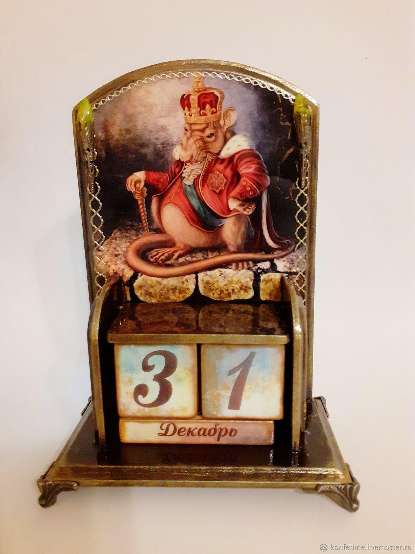 """Вечный календарь """" Крысиный король"""", Календари, Москва,  Фото №1"""