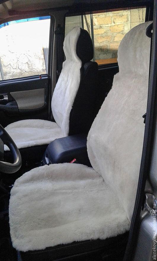 Автомобильные ручной работы. Ярмарка Мастеров - ручная работа. Купить (2 шт) Автомобильные накидки на сидения 100% овчина. Handmade.