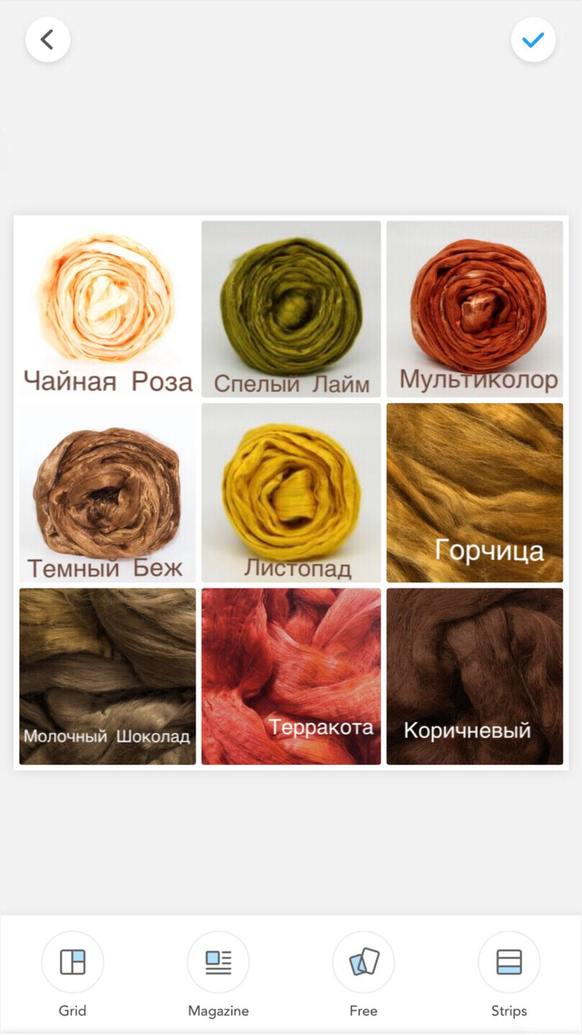 Viscose for felting.In assortment.50g-75R, Fabric, Moscow,  Фото №1
