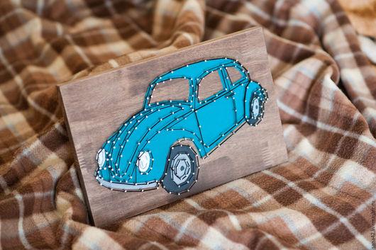 Символизм ручной работы. Ярмарка Мастеров - ручная работа. Купить Volkswagen Beetle в технике String Art. Handmade. Комбинированный, машина