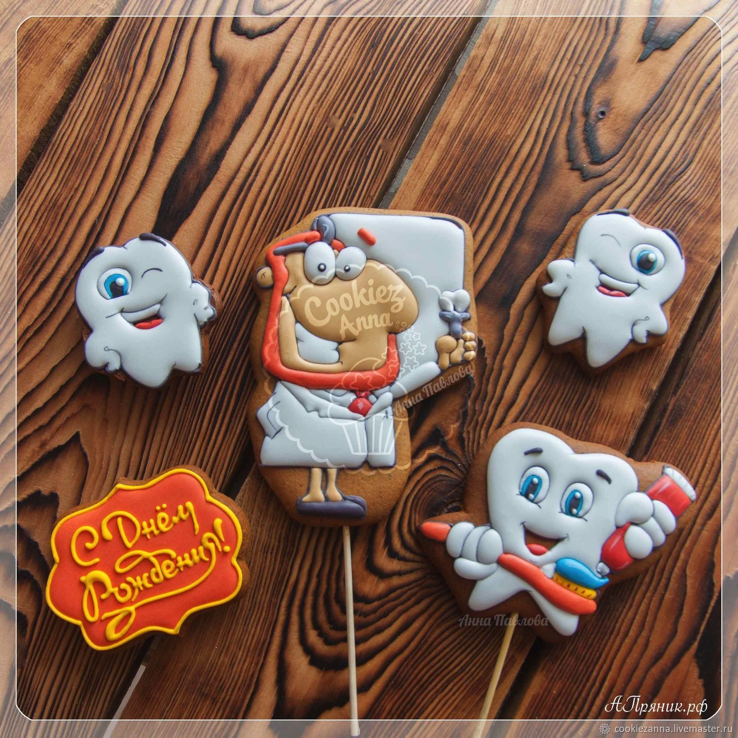 Gingerbread for the dentist, Gingerbread Cookies Set, St. Petersburg,  Фото №1