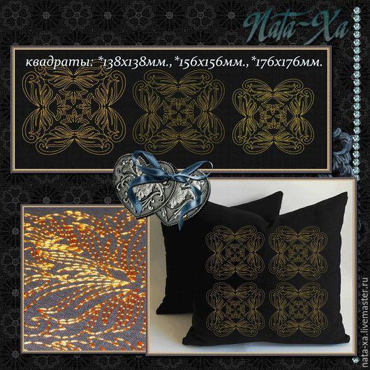 Вышивка ручной работы. Ярмарка Мастеров - ручная работа. Купить Дамаск. Набор №3. Дизайн для машинной вышивки. Handmade.
