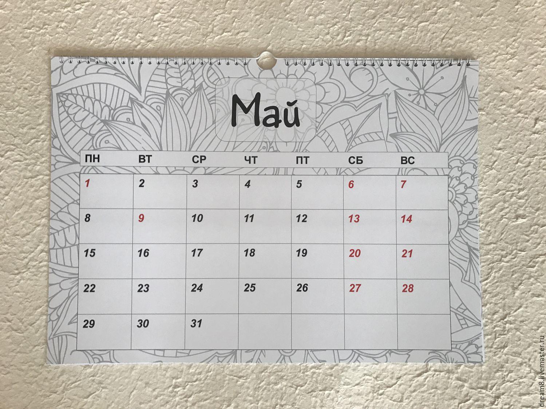 Календарь с планировщиком