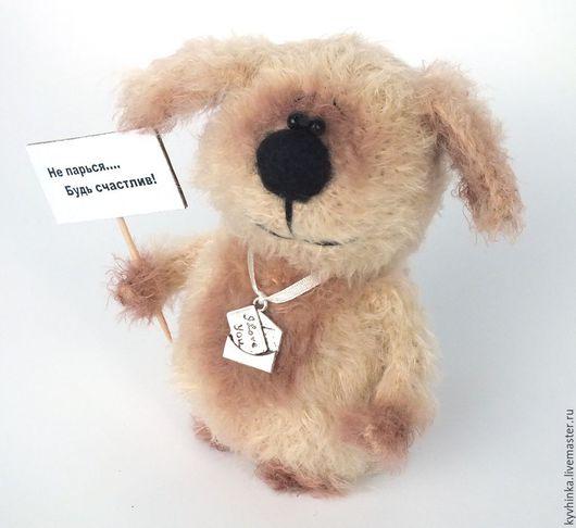 """Игрушки животные, ручной работы. Ярмарка Мастеров - ручная работа. Купить Вязаная собака """"Дружок"""". Handmade. Бежевый, вязаная игрушка"""