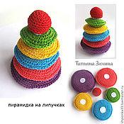 Куклы и игрушки ручной работы. Ярмарка Мастеров - ручная работа Пирамидка на липучках. Handmade.
