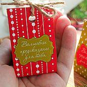 Сувениры и подарки handmade. Livemaster - original item New year`s predictions. Handmade.